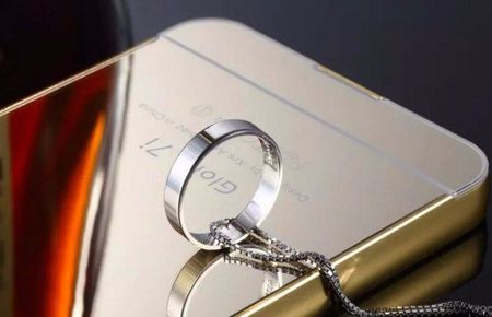 Mirror Bumper Metal Case Złoty | Etui dla Huawei Honor 7i / Shot X
