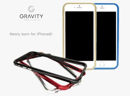 Aluminiowy bumper Gravity Grace Champagne Gold dla iPhone 6/6S